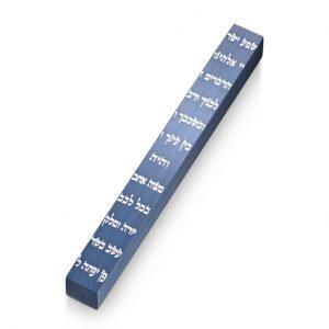 מזוזת קלף כחולה