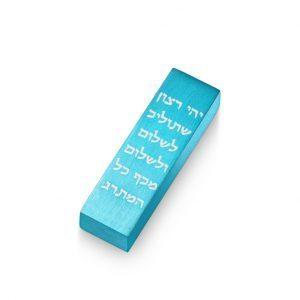 Car Mezuzah – Turquoise Klaf