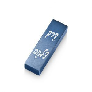 Car Mezuzah – Blue Safe Journey