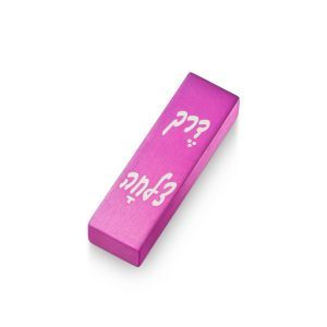 Car Mezuzah – Pink Safe Journey