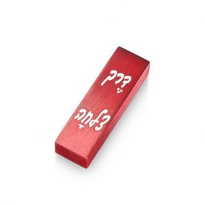 Car Mezuzah – Red Safe Journey