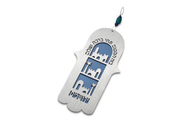 חמסה ירושלים - כחול- עדי סידלר