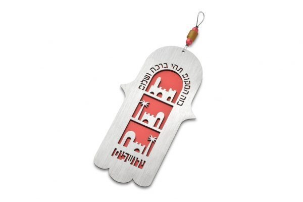 חמסה ירושלים - אדום- עדי סידלר
