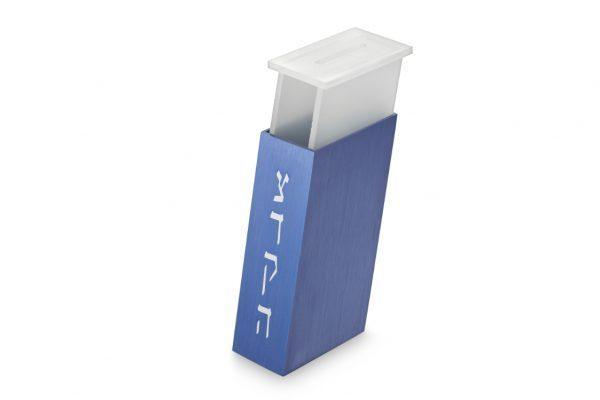 קופסת צדקה מלבנית בעיצוב חדשני - כחול