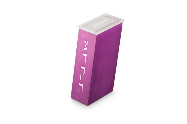 קופסת צדקה מלבנית בעיצוב חדשני - סגול